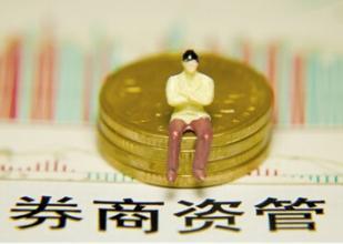 新三板资金占用监管再度升级,涉事企业相关活动或受影响 - 大好财富财经 - 大好财富-财经