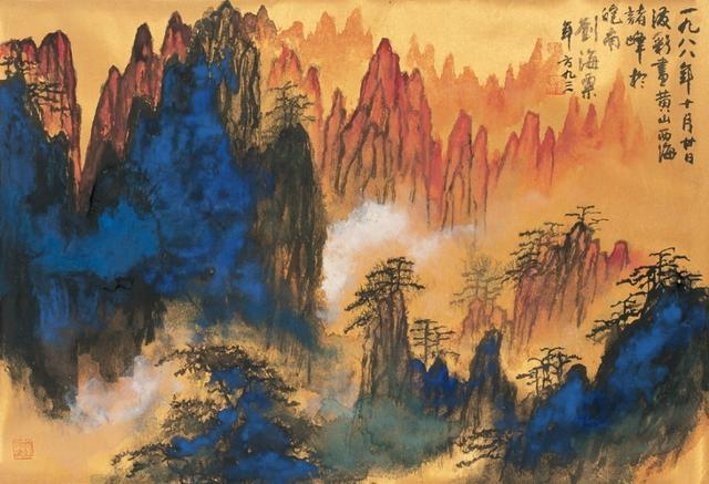 要说专门的美术学校,最早要数在上海徐家汇由外国人办的学堂。中国人最早办专门学校的是周湘。周湘从日本、欧洲学习绘画回到上海,1911年夏创办了中西美术学校,后改为中华美术学校,刘海粟、徐悲鸿都在这里上过学,虽然只上过几个月。上海图画美术院(上海美专前身)于192年11月议始,19B年正式成立创办人和首任校长是乌始光,第二任校长是张聿光。刘海粟当时十七岁,挂名副校长。他既不是创办人,又不是首任校长,他自己还是个孩子,还没受过正规的教育,怎么是创始人呢?  如果说刘家出了钱,那也只是他父亲之功。说刘海粟创办了中