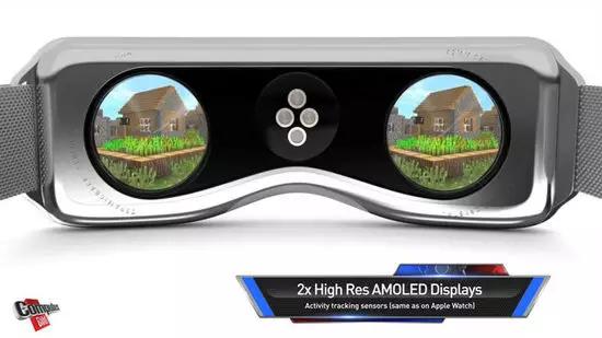 苹果VR头显曝光(附demo视频) AR资讯 第4张