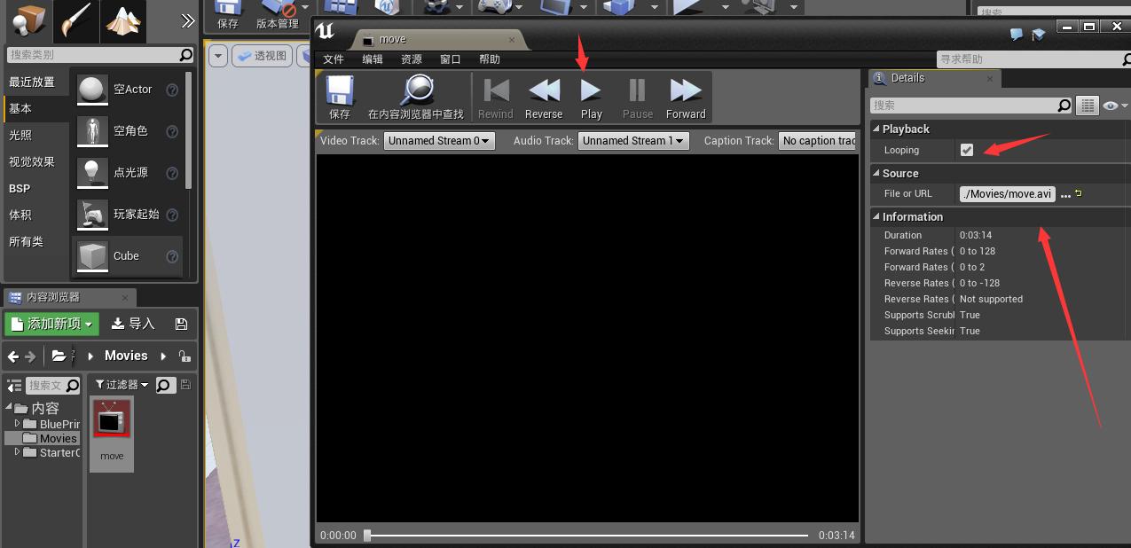 [UE4虚幻引擎教程]-004-蓝图的使用:样板间系列 资源教程 第12张