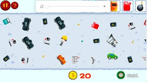 自主游戏油桶图片