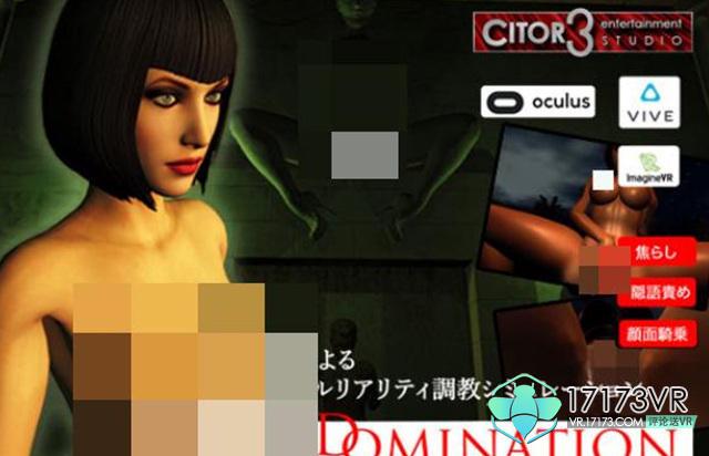 污到极点18禁VR游戏盘点 日本动作片女神倾情出演 AR资讯 第16张