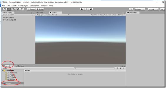 【Unity】1.2 HelloWorld--测试桌面和Android游戏能否正常运行 Unity3D教程 第2张
