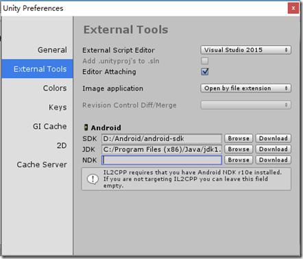 【Unity】1.2 HelloWorld--测试桌面和Android游戏能否正常运行 Unity3D教程 第12张