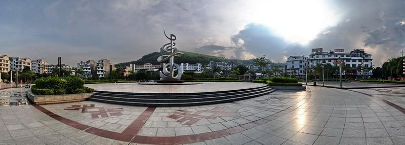 巴马汇福中医村热烈祝贺巴马60周年县庆