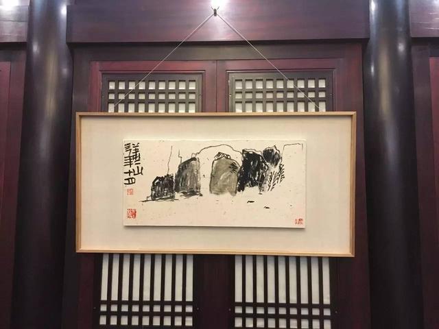宅兹中国 <wbr>| <wbr>萧乾父文士之画品藻会