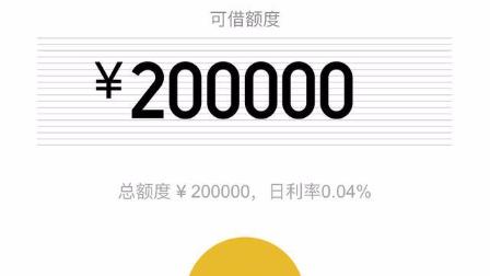 马化腾 微粒贷30万只需QQ等级,你们不要非要去申请借呗