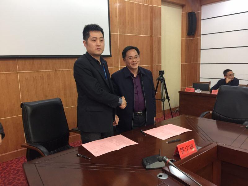 """苏宁与剑河签订战略合作  助力""""林下小香鸡""""走向全国"""