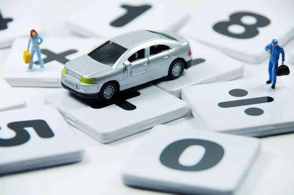 啥时候买车最便宜?你不知道的买车省钱常识!