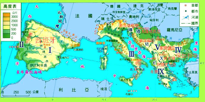 魏格纳假说:《远古地球》之南欧地区