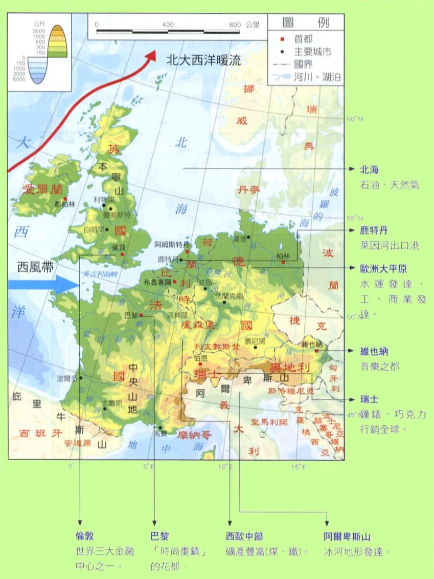 魏格纳假说:《远古地球》之西欧地区