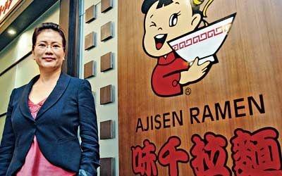 味千中国:2007年3月在香港联交所上市