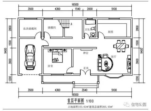 村2层带坡屋顶老虎窗别墅,16X9米22万造好