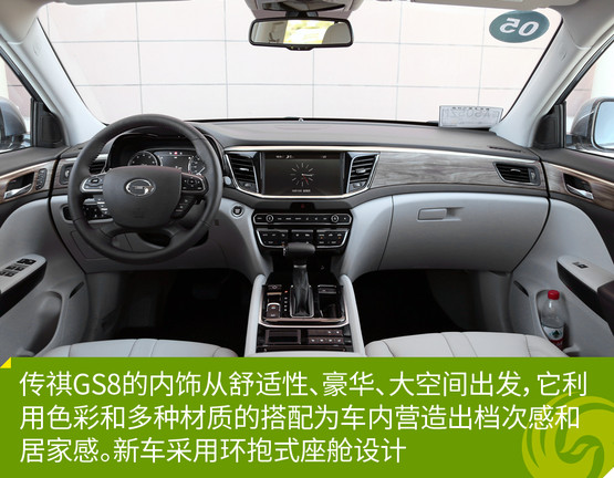 带四驱的自主SUV车型推荐 有它能安心