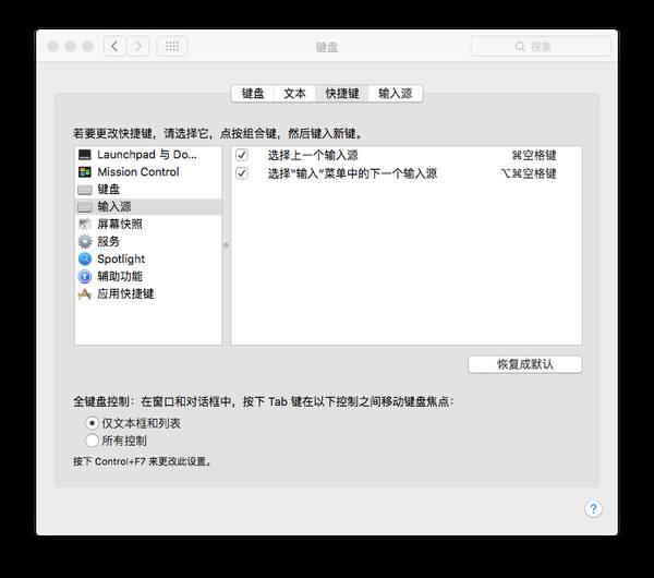 超详细mac新手教程,你和mac只差十分钟3006 作者:52悟研 帖子ID:3081 mac新手教程,
