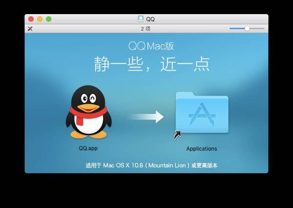 超详细mac新手教程,你和mac只差十分钟9397 作者:52悟研 帖子ID:3081 mac新手教程,