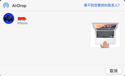 超详细mac新手教程,你和mac只差十分钟9448 作者:52悟研 帖子ID:3081 mac新手教程,
