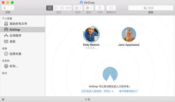超详细mac新手教程,你和mac只差十分钟5215 作者:52悟研 帖子ID:3081 mac新手教程,