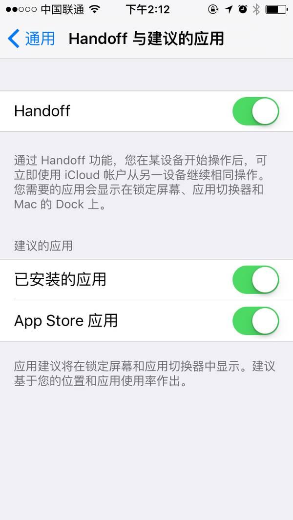 超详细mac新手教程,你和mac只差十分钟7166 作者:52悟研 帖子ID:3081 mac新手教程,
