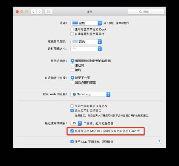 超详细mac新手教程,你和mac只差十分钟2492 作者:52悟研 帖子ID:3081 mac新手教程,