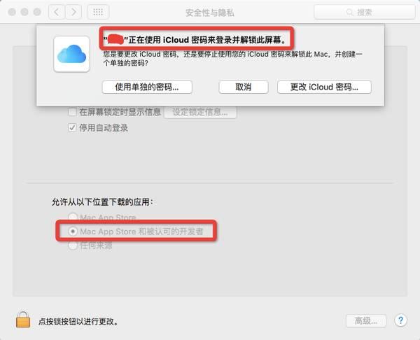 超详细mac新手教程,你和mac只差十分钟6890 作者:52悟研 帖子ID:3081 mac新手教程,