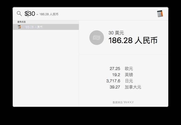 超详细mac新手教程,你和mac只差十分钟8445 作者:52悟研 帖子ID:3081 mac新手教程,
