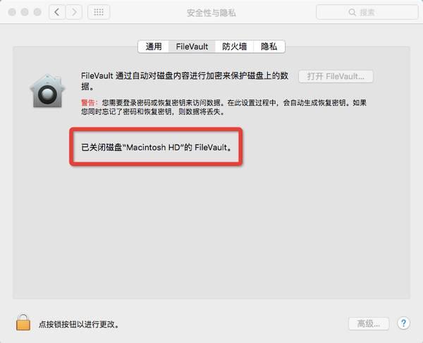 超详细mac新手教程,你和mac只差十分钟2027 作者:52悟研 帖子ID:3081 mac新手教程,