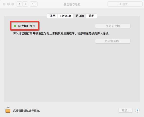 超详细mac新手教程,你和mac只差十分钟2893 作者:52悟研 帖子ID:3081 mac新手教程,