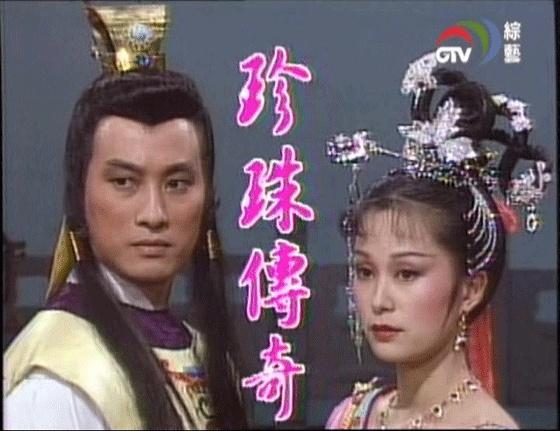 才女奇妃下落成谜——从《大唐荣耀》看沈珍珠传奇的一生 - 狐狸·梦见乌鸦 - 埋骨之地