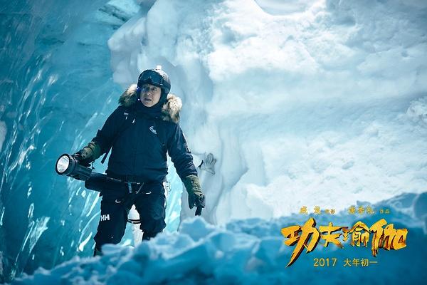 2017年01月28日 - 狐狸·梦见乌鸦 - 埋骨之地
