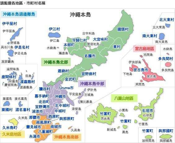 日本侵略中国方略:大卸八块,立关羽后人当皇帝