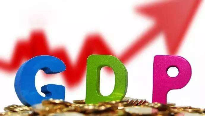 gdp增速_英文字母表_gdp的英文解释