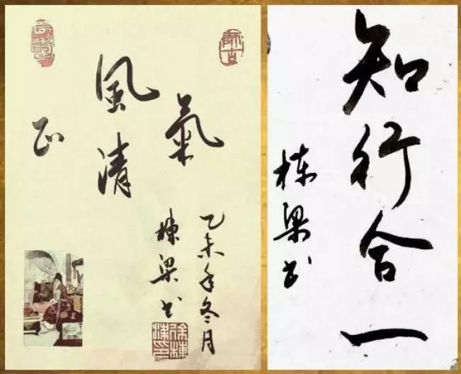 魏海波,中国书法家协会会员,山东永和书法研究院院长.