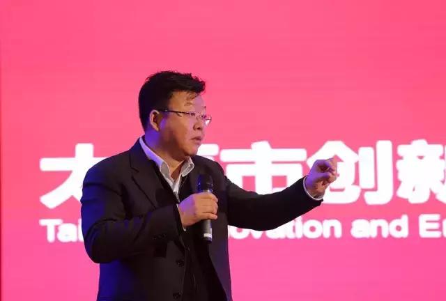 太原市双创促进会第一届理事会成功召开!