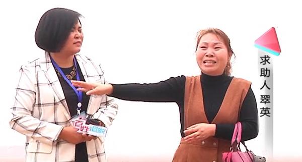 河南电视台公共频道《百姓调解》:生活不易 亲情遭现实摧残