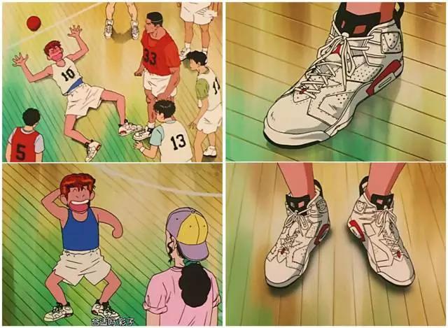 属于《灌篮高手》的记忆,樱木花道和流川枫穿过的Air Jordan