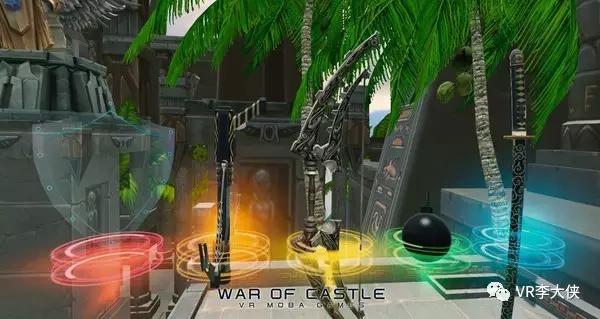VR里的MOBA游戏--《城堡战役VR》评测 AR游戏 第2张