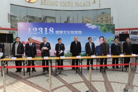 北京文明执法总队袭击涉黄行动,重点监视涉VR公司 AR资讯 第2张