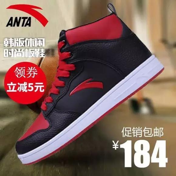 国产球鞋并不是LOW逼的代名词,他们还是抄袭的小能手!