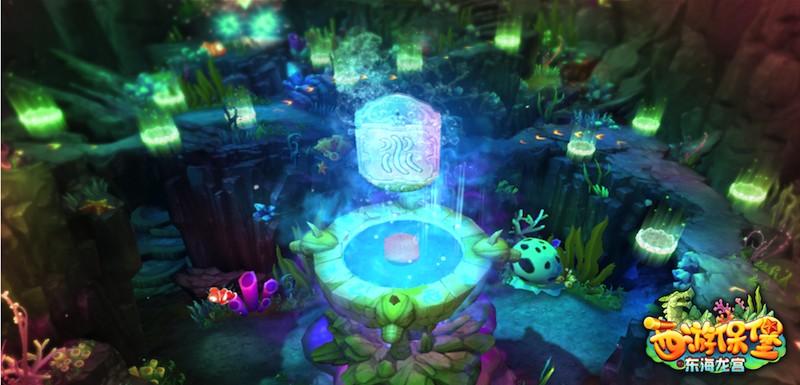 浅析VR游戏之三:RPG和沙盒或许是未来VR游戏的主流 AR游戏 第5张