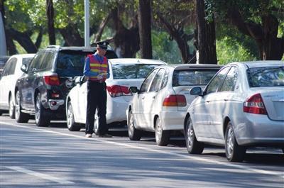 收好了不用谢,怎么暂时停车才合法?