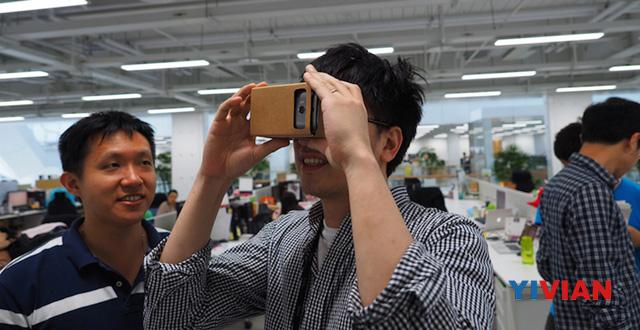 设计VR项目时应该搞清的7个问题 AR资讯 第2张