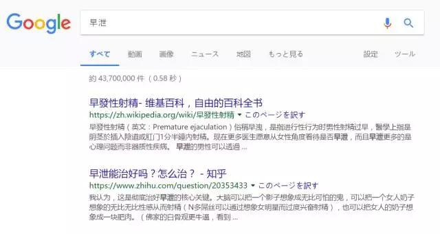 谷歌翻译回来了!细数google旗下那些良心产品
