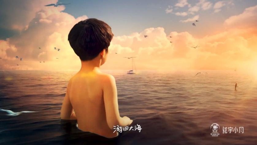 《高能少年团》延播期话题不断,解读宣传体系的少年精神 - 狐狸·梦见乌鸦 - 埋骨之地