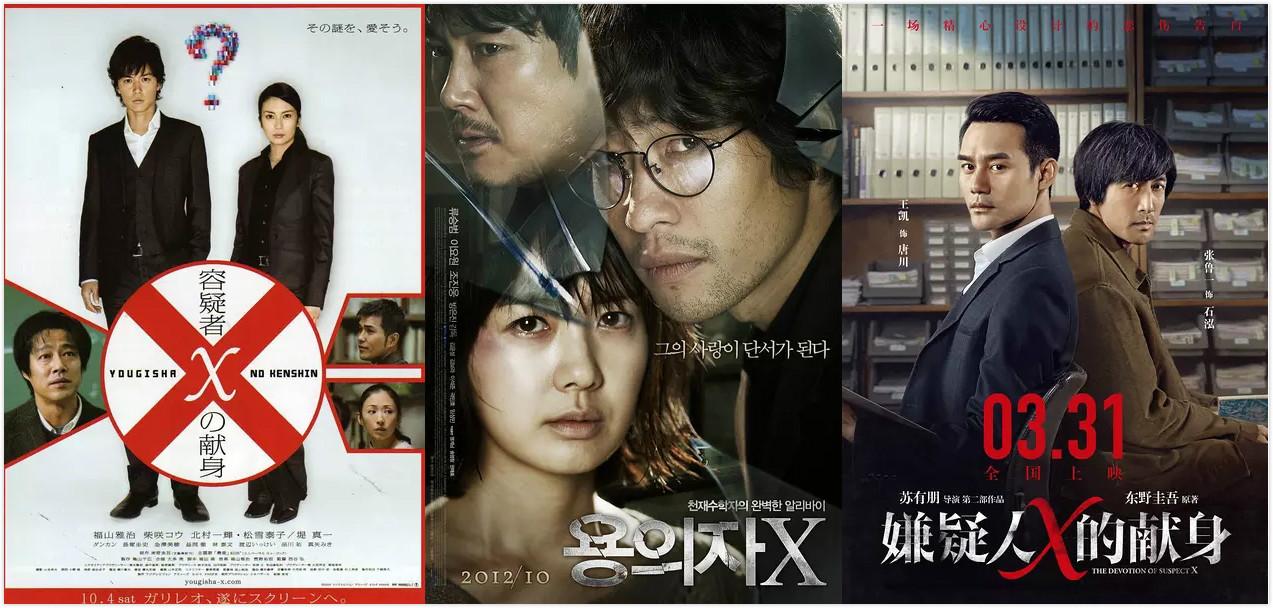《嫌疑人X的现身》八面玲珑叶祖新 硬朗警探破局之变 - 狐狸·梦见乌鸦 - 埋骨之地