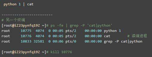 你所不知道的linux匿名管道知识