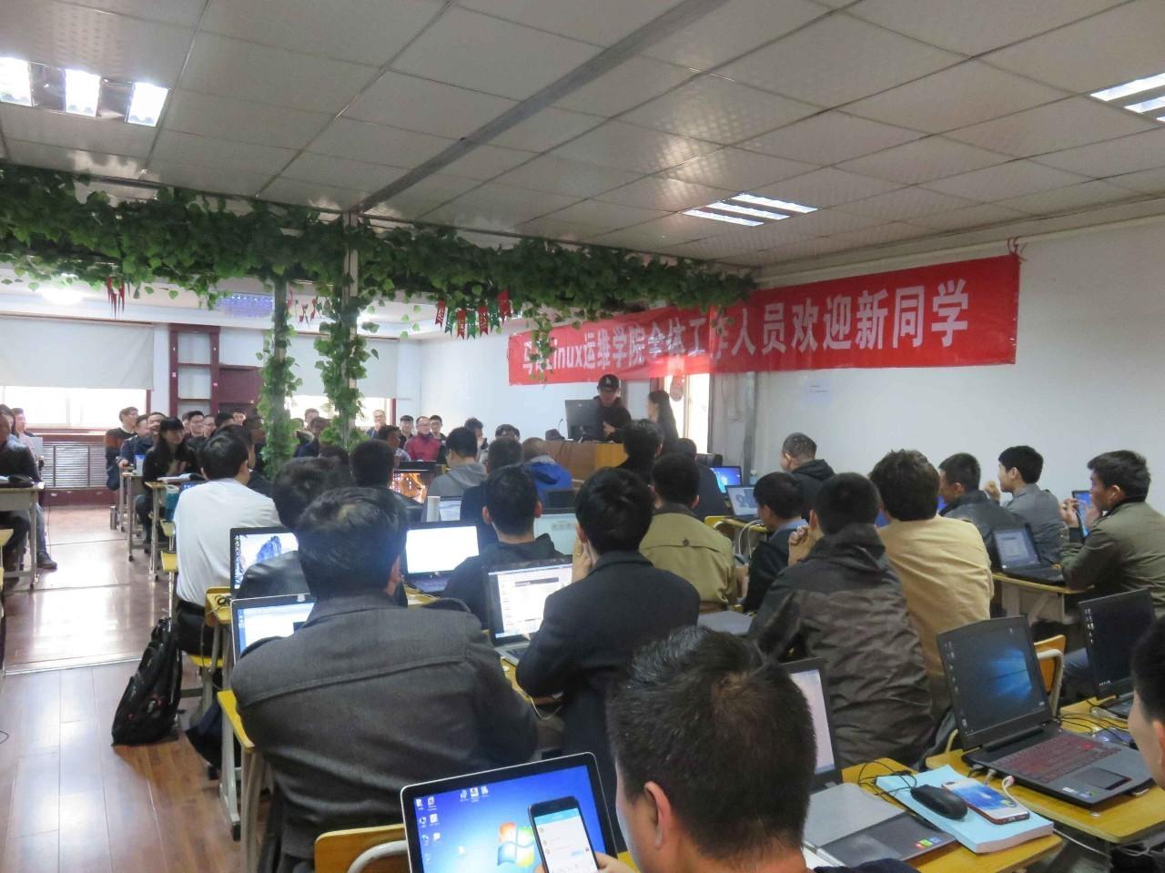马哥教育Linux面授班23期开班典礼