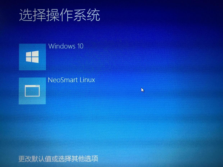 Windows10+Ubuntu双系统安装