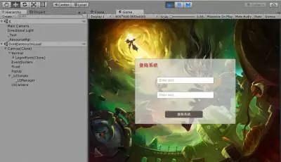 【游戏UI框架设计】最简版本设计 资源教程 第12张