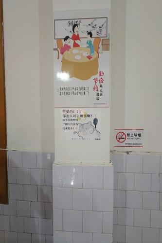 """湘潭大学""""清朗网络,文明湘大""""表情包标语大赛圆满落幕"""